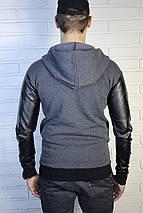 Мужская серая толстовка с кожаными рукавами, фото 2