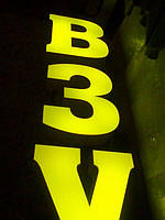 Объемные буквы, элементы, фото 1
