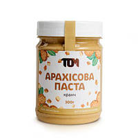 Арахисовая паста с кусочками арахиса 300 грамм (кранч)
