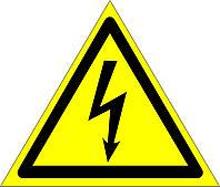 Электрическое напряжение, Осторожно.