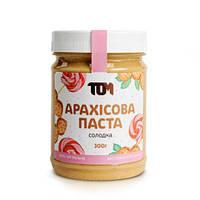 Арахисовая паста сладкая 300 грамм