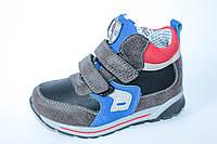 Демисезонные ботинки для мальчика тм Солнце, р. 27,28,29,30,31,32, фото 1