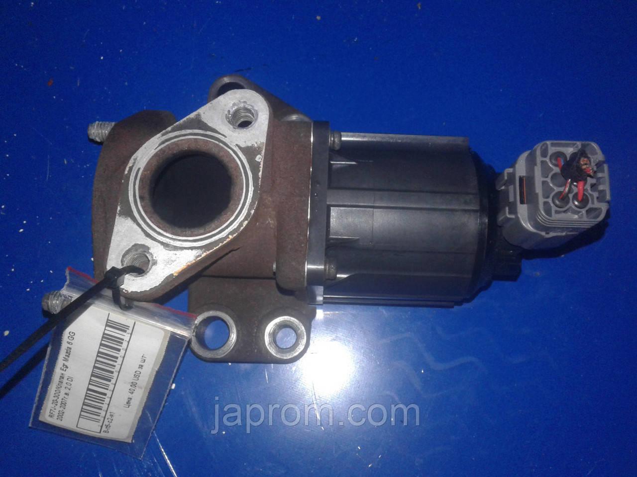 Клапан Egr Mazda 6 GG 2002-2007г.в. 2,0 DI .