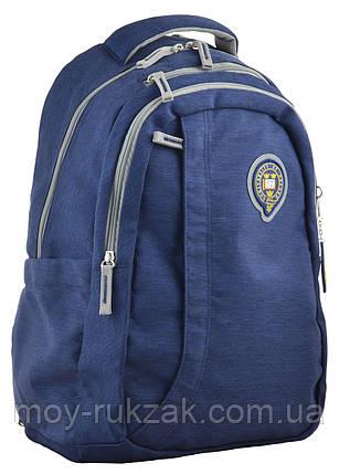 """Рюкзак подростковый """"Oxford"""" OX 391, синий, 555663, фото 2"""