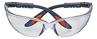 Очки защитные, белые, регулируемые дужки, NEO TOOLS