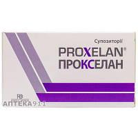 Прокселан суппозитории (свечи) ректальные по 2г 2 блистера по 5шт
