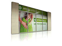 Оформление витрин магазинов полноцветной печатью 720dpi (Ламинация: Без ламинации; )