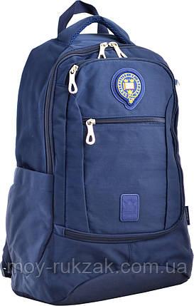 """Рюкзак подростковый """"Oxford"""" OX 350, сине - красный, 555669, фото 2"""
