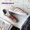 Женские кроссовки Adidas Gazelle пудра замша
