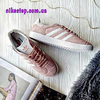 Женские кроссовки Adidas Gazelle пудра замша , фото 1