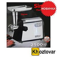 Мясорубка Sinbo SHB-3076NS 2500W