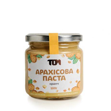 Арахисовая паста с кусочками арахиса 180 грамм (кранч)