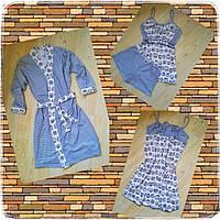 Комплект тройка Сова халат пижама ночнушка для беременных и кормящих в роддом