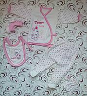 Комплект для новорожденной девочки, 5 предметов, подарочная упаковка