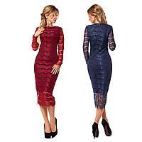 Облегающее гипюровое платье миди с подкладкой