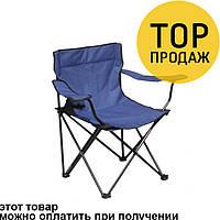 Раскладное кресло паук с подстаканником B15701 Blue / туристический стул