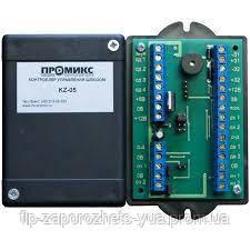 Контроллер управления шлюзом KZ-05