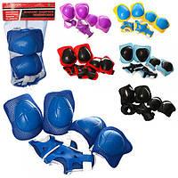 Защита MS 0336  для коленей, локтей, запястий, на липучке, 6цветов, в сетке, 19-31-9см