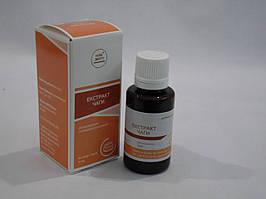 Чаги экстракт эффективен при комплексном лечении аллергии