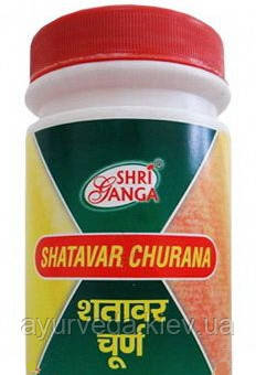 Shatavary, Шатавари 100gm порошок — тоник для женской половой системе, лечение язвы, повышенной кислотности