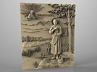 Икона резная Святой Симеон Верхотурский