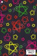 "Ткань  Рип-стоп(Дизайн) сумочная с рисунком ""Звёзды"""