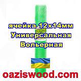 Сетка 1.5х100м зеленая ячейка 12х14мм вольерная пластиковая Универсальная, для птичников и вольеров, фото 3