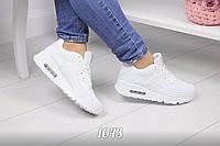 Кроссовки женские белые найк аир макс Nike Air Max эко-кожа