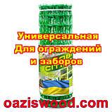 Сетка 1х20м зеленая ячейка 85х95мм пластиковая Универсальная, для заборов и ограждений. Декоративная., фото 3