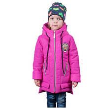 Демисезонная куртка Молли малина (4-7 лет)