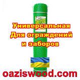 Сетка 1,5х25м зеленая ячейка ромб 30х30мм пластиковая Универсальная, для заборов и ограждений. Декоративная, фото 3