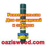 Сетка 1,5х10 темно-зеленая ячейка ромб 30х30мм пластиковая Универсальная для заборов и ограждений декоративная, фото 3