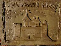 Логотип компанії на камені, фото 1