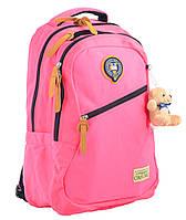 """Рюкзак подростковый """"Oxford"""" OX 405, розовый, 555687"""