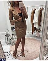 Женский костюм с юбкой замшевый