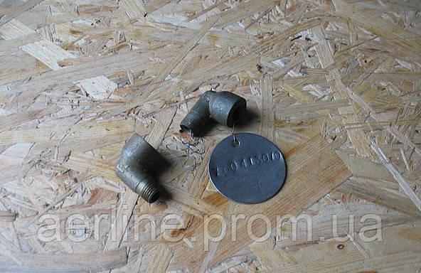 Колено 700-41-3010  Т-130, Т-170, Б10М