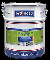 Краска Чехия ROKOEMAIL  EP S 2321 эпоксидная двухкомпонентная глянцевая