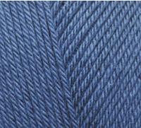 Пряжа Alize Diva джинс №279 летняя для ручного вязания