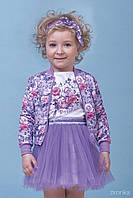 Комплект бомбер и юбка-для девочки Розы 8001-3 (р.122) 122