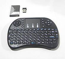 Клавиатура мини.Mini Keyboard i8.Пульт для Smart TV.Мини клавиатура