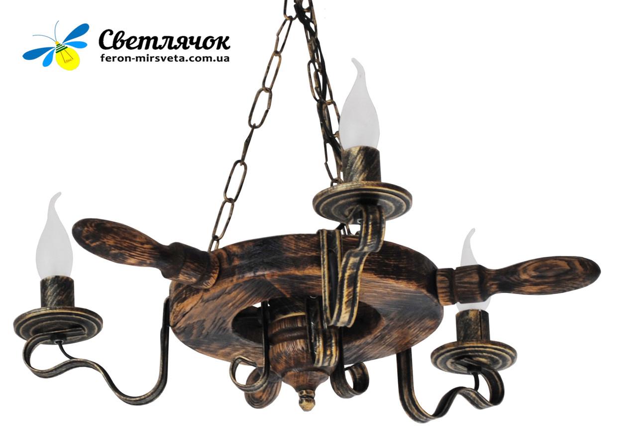 Деревянная люстра Колесо Кольцо Штурвал состаренное темное на 3 лампы