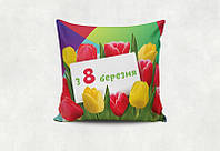 """Подарочная подушка """" с 8 Марта и тюльпаны"""""""