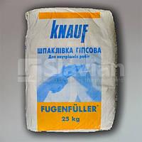 Шпаклевка гипсовая финишная для швов ГКЛ Knauf Fugenfuller, 25кг