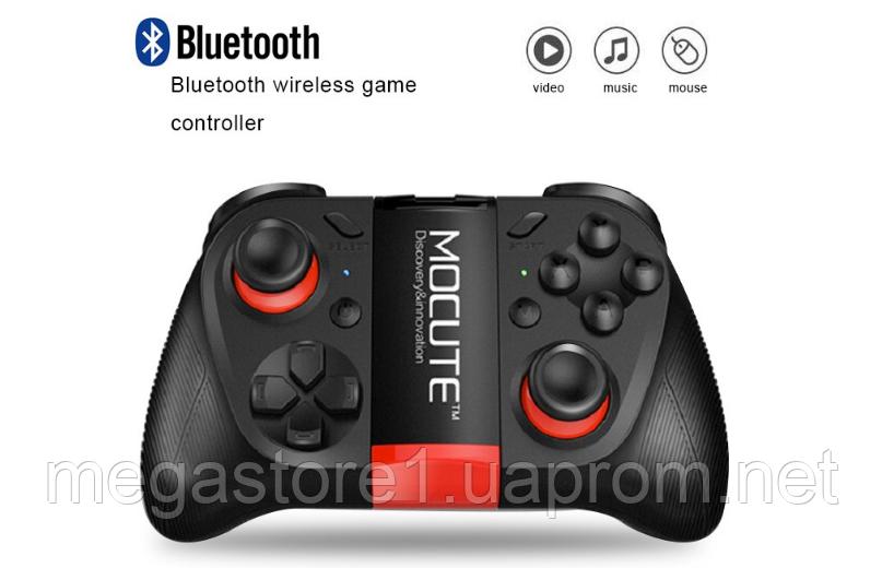 Bluetooth Геймпад джойстик Mocute 050 для PC, iOS, Android