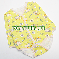 Детский боди с длинным рукавом р. 68 с начесом ткань ФУТЕР (байка) 100% хлопок 4018 Желтый