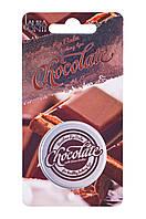 Вазелиновые бальзами для губ «Шоколадний»
