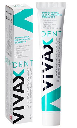 Зубная паста «VIVAX DENT» с пептидным комплексом и Бисабололом (противовоспалительная) 95 мл