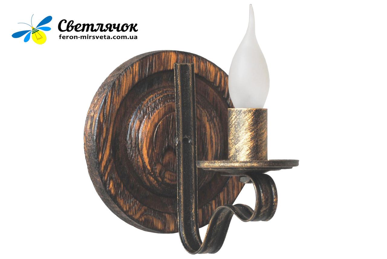 Деревянное бра Колесо Кольцо состаренное темное на 1 лампу