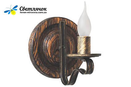 Деревянное бра Колесо Кольцо состаренное темное на 1 лампу, фото 2