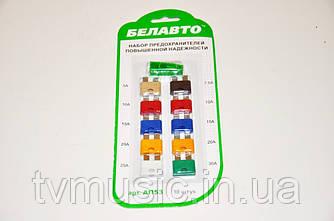 Набор автомобильных стандартных предохранителей Белавто АП53